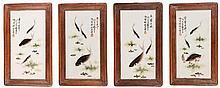 Chinese Republic Period Set of Four Ceramic Plaques