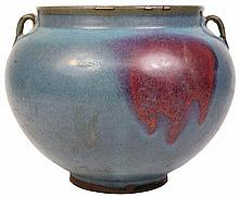 Chinese Junyao Globular Double Lug Jar