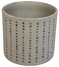 Chinese Blue & White 'Calligraphy' Brush Pot