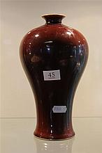 Meiping Brown Glaze Vase
