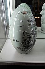 Chinese Crackle Glaze Egg Shape Vase