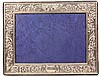 English Hallmarked Sterling Silver Picture Frame