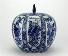 The Eight Immortals Blue & White Jar with Xianfeng Mark