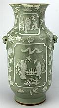 Celadon Double Handled Vase