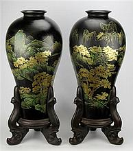 Japanese Black Lacquer Pair of Vases