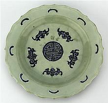 Late Qing Chinese Blue & White Lotus Shape Plate