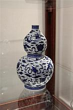 Double Gourd Blue & White Vase decorated with Repeating Motifs