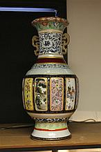 Polychrome Twelve Panel Vase
