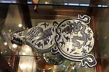 Chinese Blue & White Double Gourd