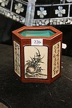 Chinese Vase decorated w/ calligraphy