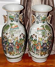 A PAIR OF LARGE FAMILLE ROSE CHINESE VASE height 58cm