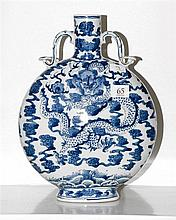 A Chinese blue and white Moonflash vase; h 26.5cm