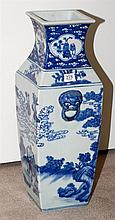 A chinese square blue and white vase; h 45cm