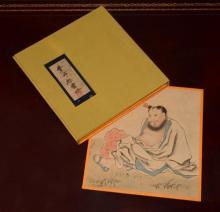 Chinese Watercolour Painting Album of Eight Immortals, each singed