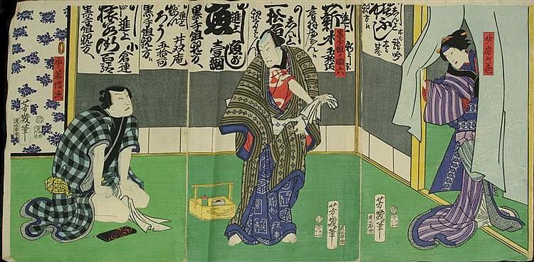Yoshiiku Utagawa (1833 - 1904) - Kabuki Scene (Tripytch) 38 x 70cm