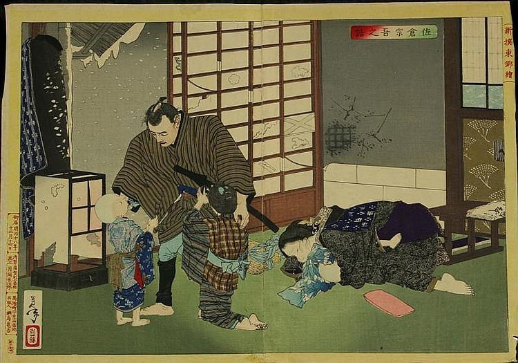 Tsukioka Yoshitoshi (1839 - 92) - Story of Sakura Sogo (Diptych) 37 x 48cm