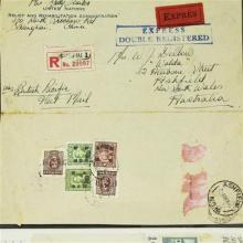 Chinese 20th Century Stamps & Covers