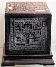 Chinese Carved Timber Box on Stand