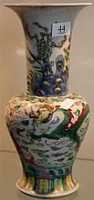 Chinese Polychrome Vase Decorated with Dragons