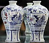 Pair of Chinese Blue and White Vases Painted with Phoenixes