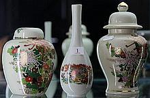 Japanese Vase & 2 Satsuma Style Lidded Jars