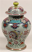 Chinese Porcelain Polychrome Lidded Vase