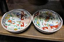 Koimari Pair of Bowls