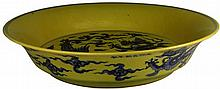 Chinese Yellow Ground 'Dragon & Phoenix' Shallow Bowl