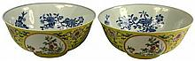 Famille Rose Blue & White Pair of Bowls