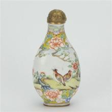 Chien Lung Marked Bronze Birds & Flowers Snuff Bottle