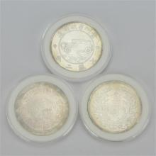 Ching to Repbulic Period Style Group of Three Chinese Silver Coins