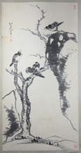 Zhu Da Signature Watercolour Scroll