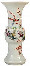 Celadon Gu Shaped Vase