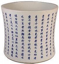 Chinese Blue & White Brushpot