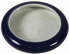 Chinese Blue Dish