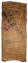 Chinese Antique Scroll