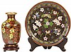 Chinese Cloisonne Plate & Vase