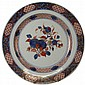 Chinese Early 18th Century Plate
