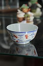 Chinese Bat Dish with 6 Character Marks to Base