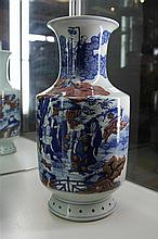 Chinese Polychrome Vase Decorated with Scholars