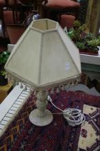 Carved Base Table Lamp with Adjustable Lamp Shade