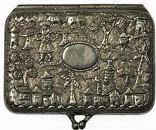 Ceylon Silver Case
