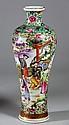 Qianlong Conton Export Porcelain Vase