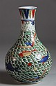 Wanli Mark WuCai Porcelain Vase with Fish Design