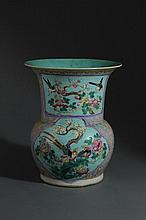 A FAMILLE ROSE PORCELAIN FOOD-WAST BUCKET WITH PEONY & PHOENIX DESIGN