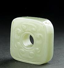AN EDN OF QING EARLY REPUBLIC PERIOD GREEN JADE 'RUYI' SQUARE JADE BI