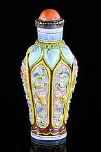 QING QIANLONG GLASS ENAMEL 'FLOWER' SNUFF BOTTLE