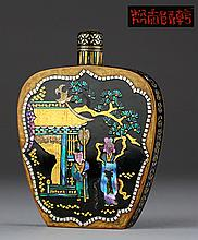A RARE MOTHER-OF-PEARL INLAID LACQUER COPPER SNUFF BOTTLE