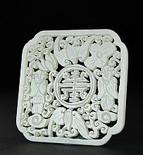 A PALE GREENISH-WHITE JADE SQUARE PENDANT