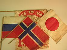 Four Assorted Vintage Parade Flags.